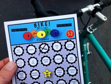 Portland Bike! Bingp