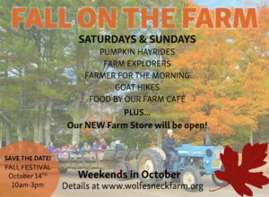 Fall Weekends at Wolfe's Neck Farm @ Wolfe's Neck Farm | Freeport | Maine | United States