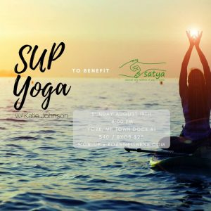 SUP Yoga for Satya! @ York Town Dock #1  | York | Maine | United States