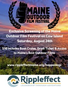 Maine Outdoor Film Festival on Cow Island @ Cow Island